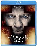 ザ・ライト エクソシストの真実 [Blu-ray]
