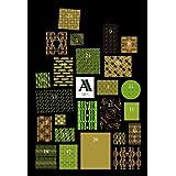 """Adfontskalender - Ein typografischer Adventskalender: Wandschmuck und Schriftfundgrubevon """"Judith Schalansky"""""""