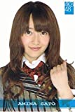 【AKB48 トレーディングコレクション】 佐藤亜美菜 ノーマル akb48-r193
