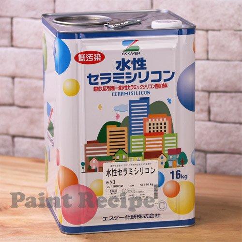 エスケー化研 水性セラミシリコン(外壁用水性シリコン塗料) 淡彩色 16kg SR-133