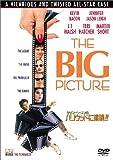 ケビン・ベーコンのハリウッドに挑戦!![DVD]