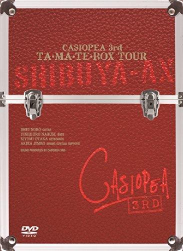 TA・MA・TE・BOX TOUR (2枚組DVD)