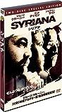 シリアナ 特別版 [DVD]