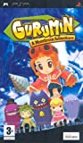 Gurumin: A Monstrous Adventure (PSP)