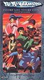 echange, troc Yu Yu Hakusho: Yusuke Lost Yusuke Found [VHS] [Import USA]