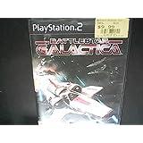 Battlestar Galactica - PlayStation 2