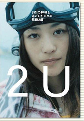 上村愛子 の画像 [12]