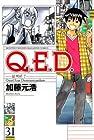 Q.E.D.証明終了 第31巻 2008年10月17日発売