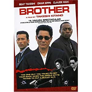 Brother [Import USA Zone 1]