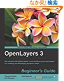 Openlayers 3 Beginner's Guide