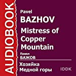 The Mistress of Copper Mountain [Russian Edition] | Pavel Bazhov