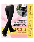 Angel Styles �G���W�F���V�F�C�v�p���c ASP-001  78��