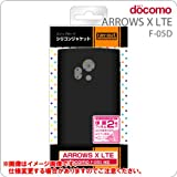 レイ・アウト docomo ARROWS X LTE F-05D用スリップガードシリコンジャケット/ブラック RT-F05DC2/B