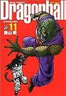 ドラゴンボール 完全版 第11巻 2003年05月01日発売