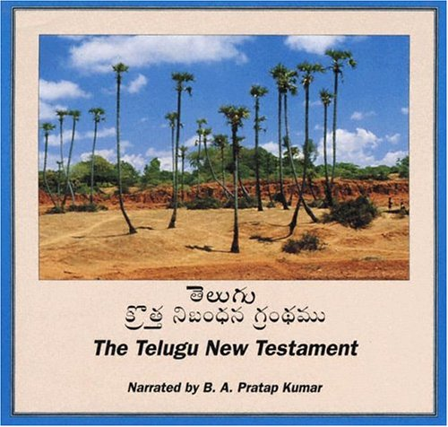 The Telugu New Testament; narrated vy B. A. Kumar