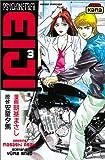 echange, troc Masashi Asaki - Psychometrer Eiji, tome 3