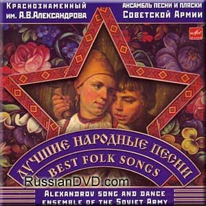 Top 100 cds - RussianDVD.com