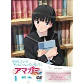 アマガミSS+ plus (1) 絢辻 詞 【DVD】