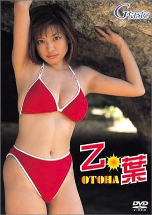 乙葉 G-taste [DVD]