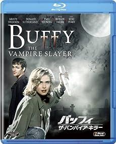 バッフィ/ザ・バンパイア・キラー [Blu-ray]