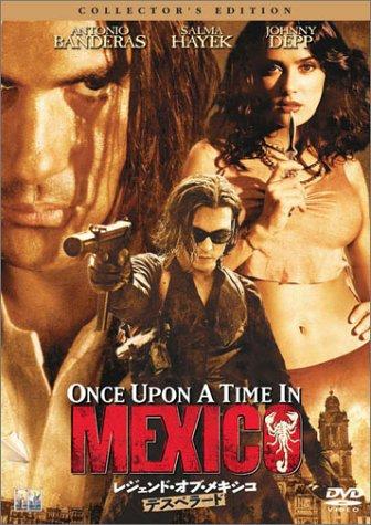 レジェンド・オブ・メキシコ デスペラード [DVD]