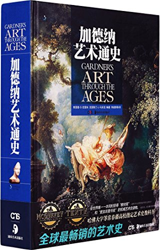 Gardner s Art through the Ages A Global History 15th Edition PDF eTextBook