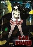 echange, troc Gad Guard 3: Persona [Import USA Zone 1]