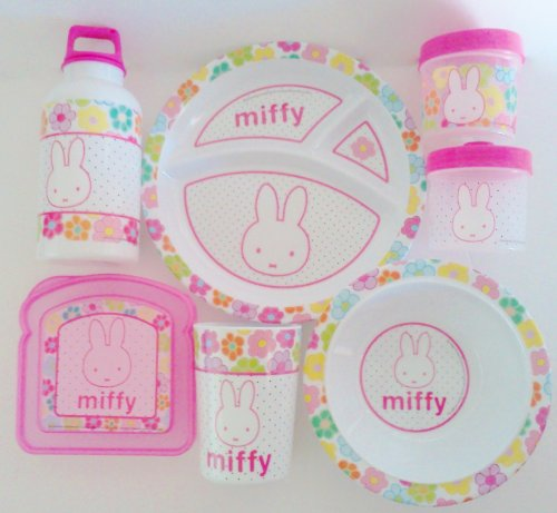 Miffy / Nijntje Bunny Rabbit Feeding Set Bundle ~ Plate, Bowl, Cup, Snack Containers, Sandwich Container, And Water Bottle front-810338