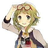 EXIT TUNES PRESENTS GUMitia (グミティア) from Megpoid (ジャケットイラストレーター のん)[数量限定オリジナルストラップ付き]