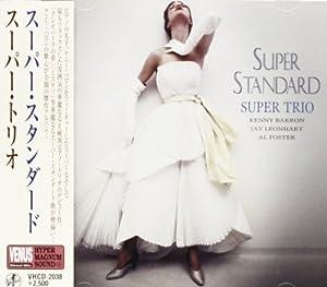 Super Standard [Reissue]