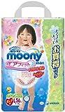 ムーニーマン エアフィット 女の子 Lサイズ56枚入(パンツタイプ)