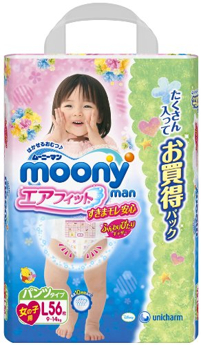 unicharm-diapers-moony-for-girl-underware-style-l-size-54-sheets-japanese-import-
