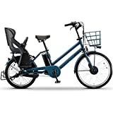 ブリヂストン(BRIDGESTONE) bikke GRI(ビッケグリ) BG0B36 E.Xディープグリーン 電動自転車
