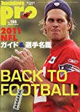 Touchdown PRO (タッチダウン プロ) 2011年 10月号 [雑誌]