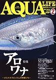 月刊 AQUA LIFE ( アクアライフ ) 2010年 02月号 [雑誌]