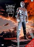 Michael Jackson: Video Greatest Hits - History [DVD] [2001]