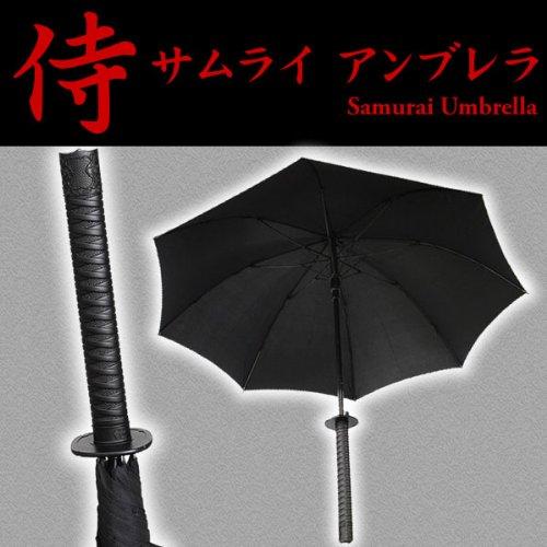 サムライ アンブレラ SAMURAI UMBRELLA 傘 ブラック