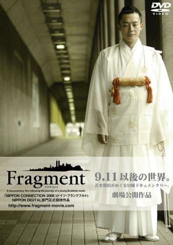 Fragment(フラグメント) [DVD]