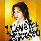 I Love You,��Ƥ���