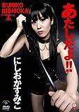 ����������!! [DVD]