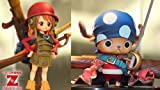 ワンピース DXF~THE GRANDLINE CHILDREN~ONE PIECE FILM Z vol.1 全2種セット