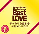 【特別限定盤】Noriyuki Makihara 20th Anniversary Best LOVE