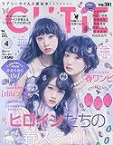 CUTiE(キューティー) 2015年 04 月号 [雑誌]
