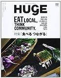 HUgE (ヒュージ) 2013年 08月号 [雑誌]