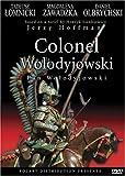 Colonel Wolodyjowski (ES)