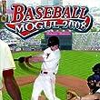 Baseball Mogul 2008 [Download]