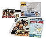 ナバロンの要塞 コレクタブル・エディション【初回生産限定】[Blu-ray/ブルーレイ]