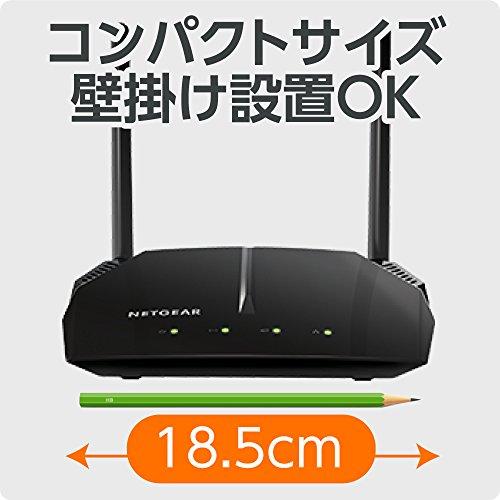 【Amazon.co.jp限定】NETGEAR WiFi 無線LAN 親機 ルーター 11ac 867+300Mbps (接続推奨 最大12台) R6120-100JPS