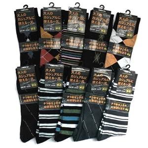 (柄カラーおまかせ)紳士靴下柄ソックス「休日のカジュアル柄25-27cm」10足セット