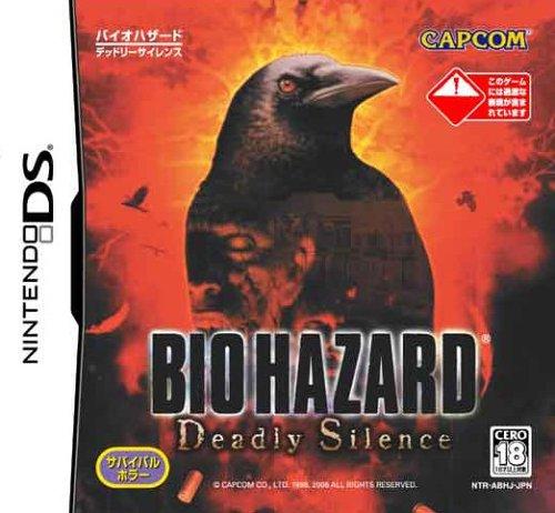 BIOHAZARD Deadly Silence
